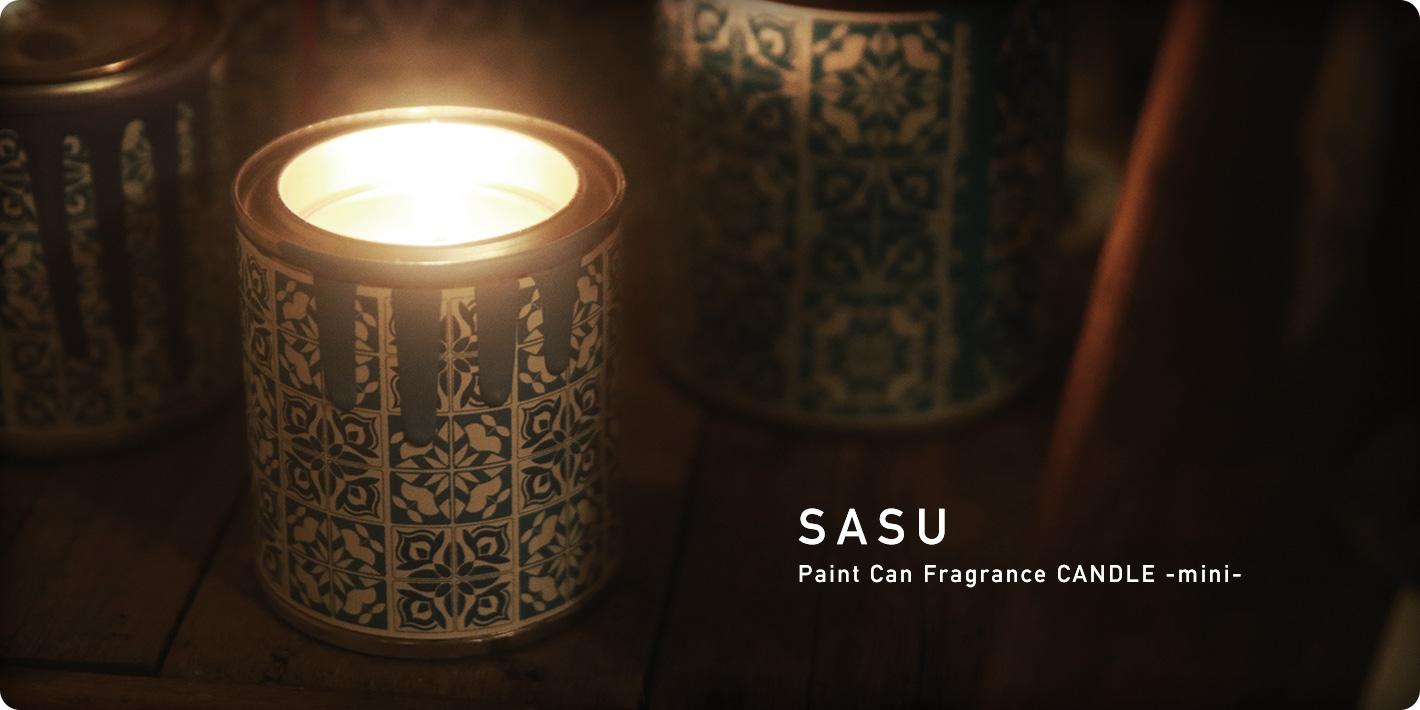 SASU FRAGRANCE CANDLE -mini-